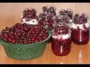 Как заготовить вишню на зиму. 6 основных рецептов как заготовить ягоду на зиму.