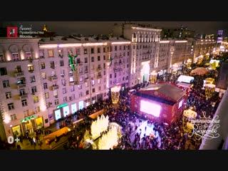 Новый год моего детства, Тверская улица,