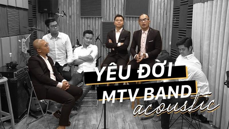Yêu Đời - Nhạc Trẻ Acoustic Hay 2018 | MTVs HITS - Live in Studio