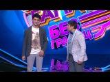 Comedy Баттл. Без границ - Дуэт  Лена Кука  (1 тур) 13.09.2013