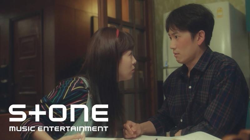 [아는 와이프 OST Part 1] SF9 - Love Me Again MV