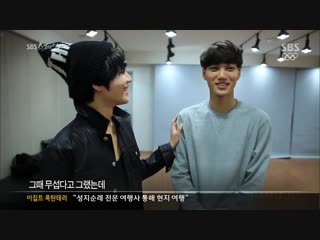 140216 EXO Kai & SHINee Taemin @ SBS Special Hardworking Idols