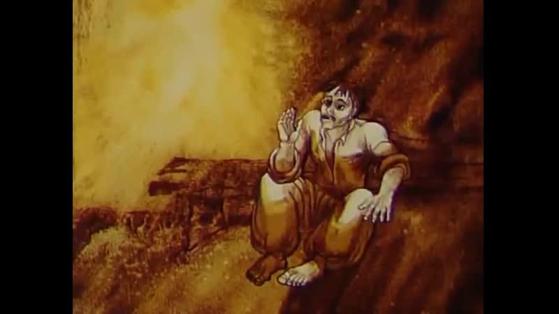 Гоголь Цветок папоротника 1979 реж Алла Грачева