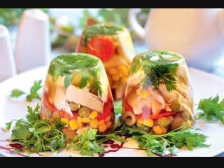 Заливное - вкусная и красивая закуска, отлично подходящая для любого застолья.