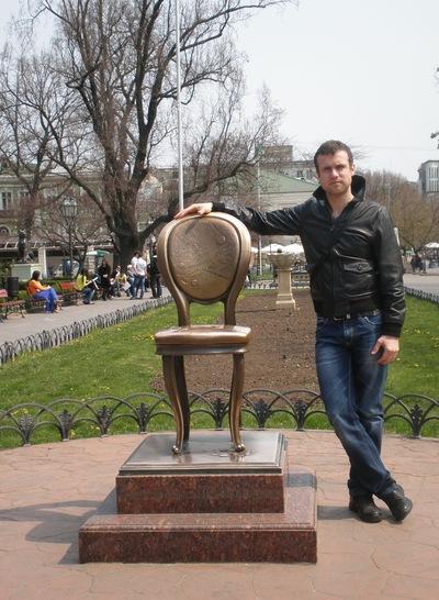 Алексей Нестеренко, 30 января , Киев, id14047545