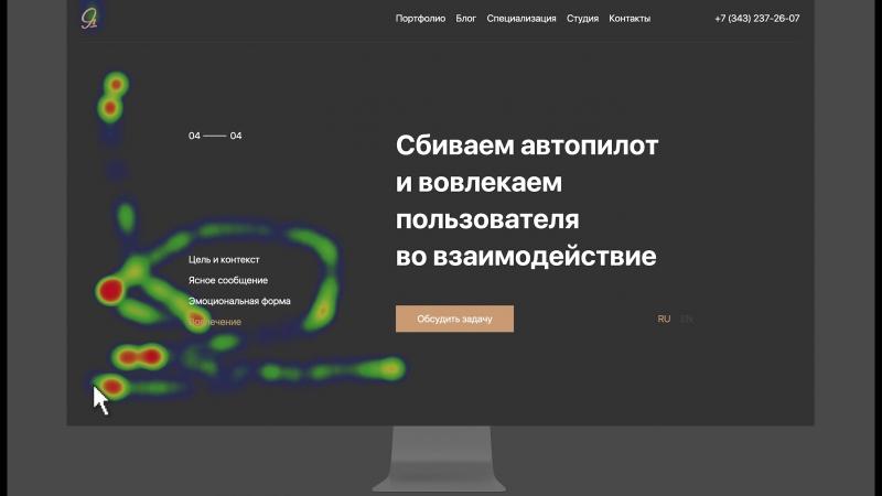 Сайт студии Ярового