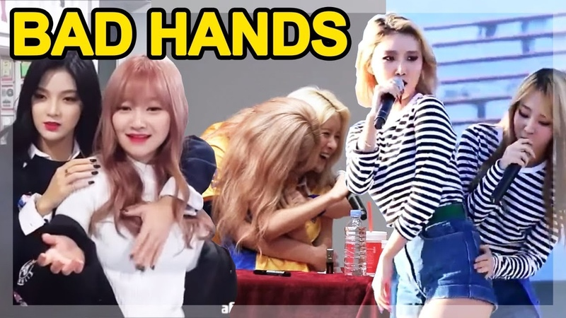 KPOP BEING NAUGHTY GIRLS - GFRIEND, TWICE, MAMAMOO, RED VELVET, WJSN, 9MUSES, and IOI