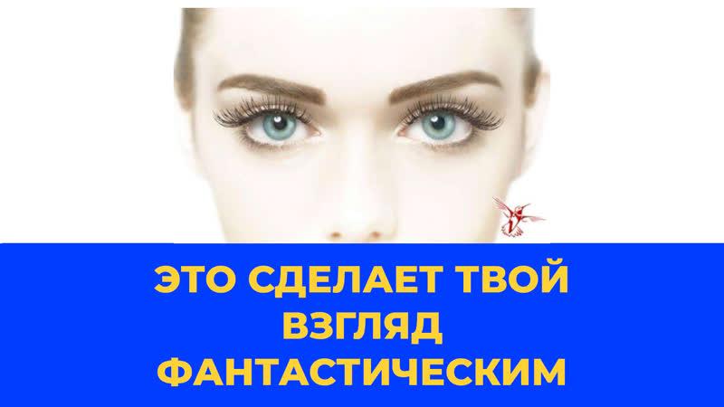 Магнитные накладные ресницы Magnet Lashes (стать красивой макияж стиль красота)