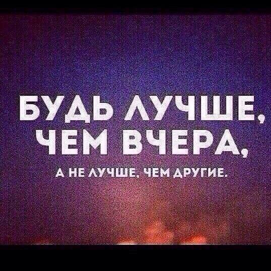 Фото №456239644 со страницы Саника Луценко
