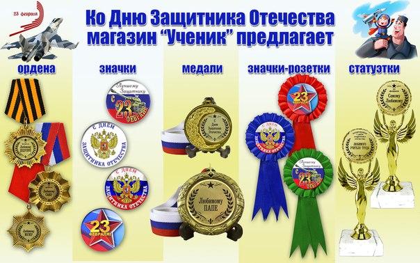 /away.php?to=http%3A%2F%2Fuchenik-spb.ru%2Fx1455000590