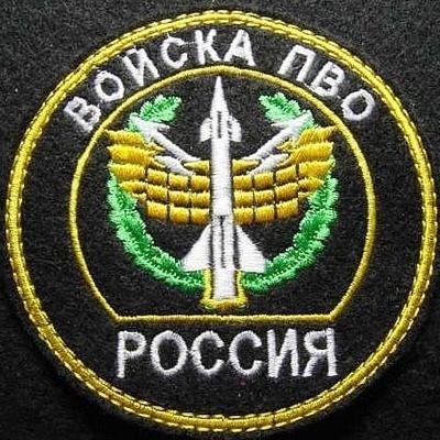 Денис Давыдов, 23 мая , Погар, id46839043