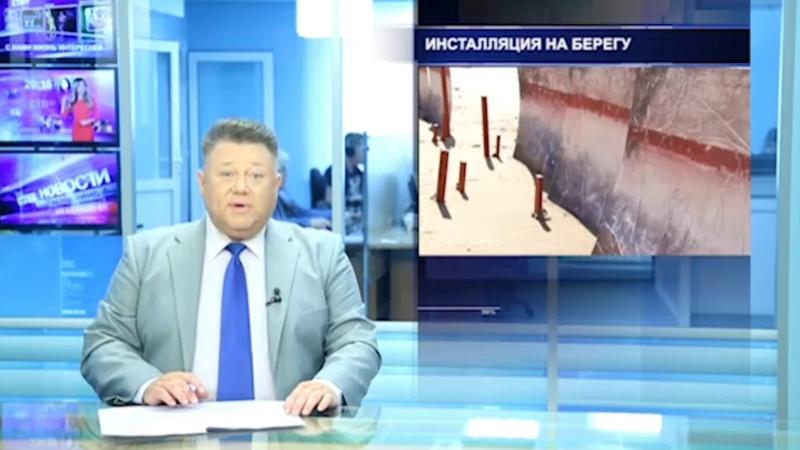 Подготовка к перфомансу в Архангельской области