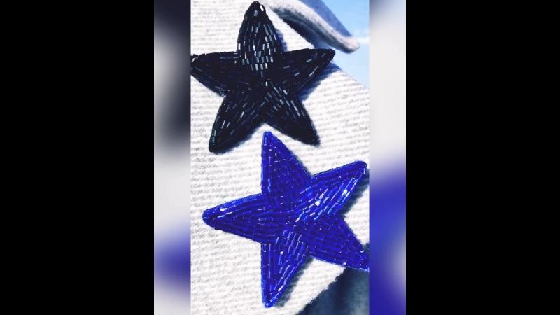 Броши звезды