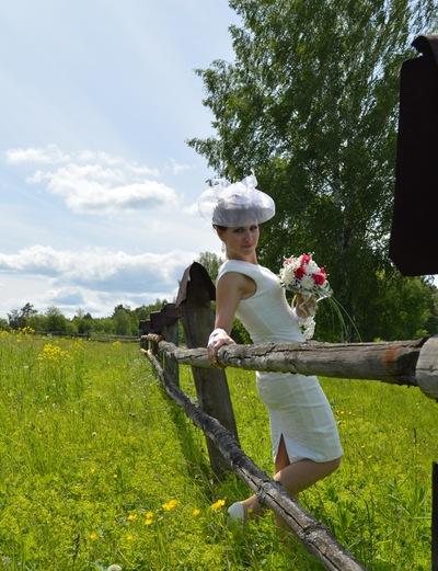 Юлия Фалеева, 3 июля , Куса, id145526162
