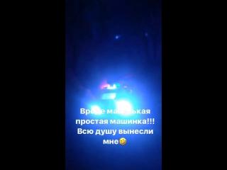 Вас преследует полиция)