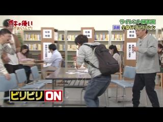 Gaki No Tsukai #1397 (2018.03.18) - Silent Library 9 (Part 2) (サイレント図書館 (後編) 2)