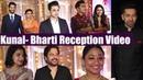 Ishaqbaaz Actor, Kunal Jaisingh Bharati Kumar's Wedding Reception UNCUT Video   FilmiBeat