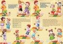 Упражнения для предотвращения детского плоскостопия