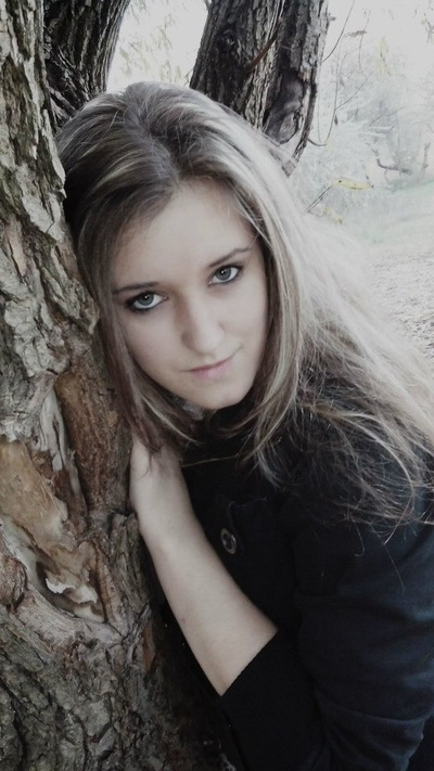 Диана Милеева, 18 октября , Днепропетровск, id122074437