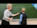 «Аморальные» учителя на пресс-конференции