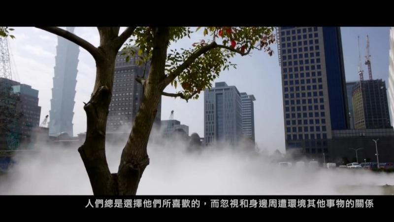 Fujiko Nakaya: Post-Urban Fogscape, Interactive Environmental Installation