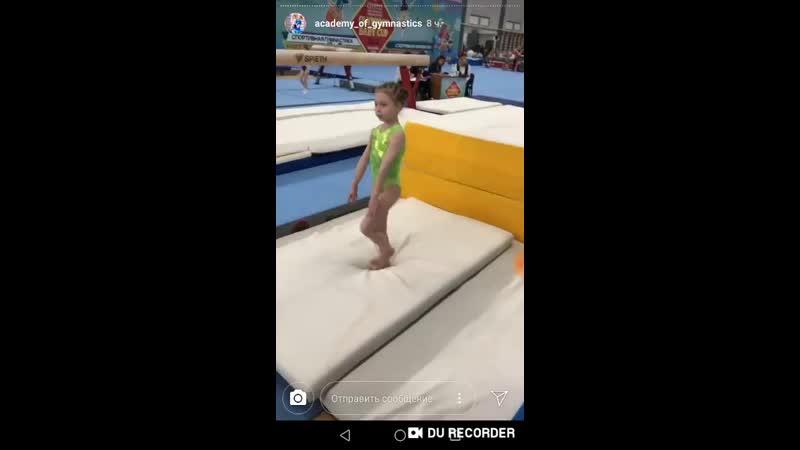 Olympico baby cup Казань 11.04.2019 2 юн. разряд - 3 место