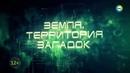 ЗАМУЧЕННЫЙ КГБ ПРИШЕЛЕЦ ВЫДАЛ ЦЕЛЬ ИХ ВИЗИТОВ НА ЗЕМЛЮ! ▶ Документальный фильм 2