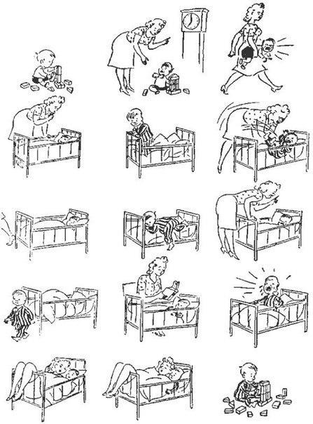 Укладывание малыша :)