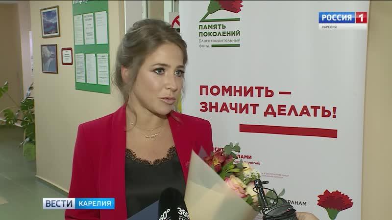 Юлия Барановская в Петрозаводске