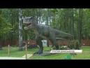 Ярославцы собирают подписи но нашествие динозавров это не останавливает
