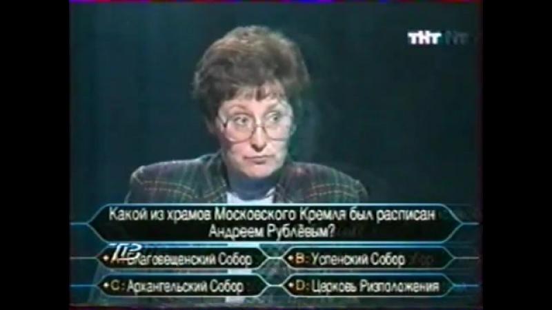 О счастливчик 11 11 2000