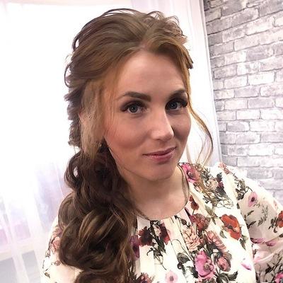 Екатерина Курочкина