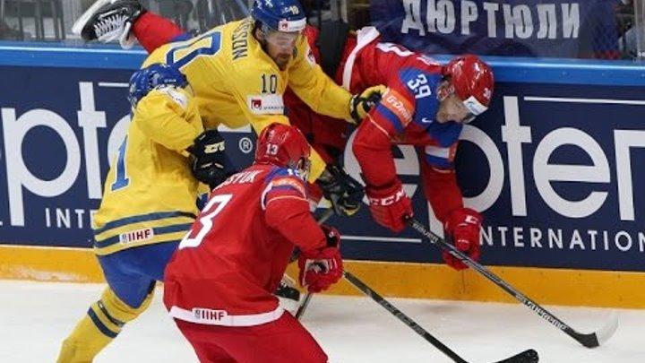 Хоккей Россия - Швеция 41 Обзор матча Все голы Чемпионат Мира 17.05.2016