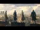 Assassin's Creed Unity - Дебютный трейлер