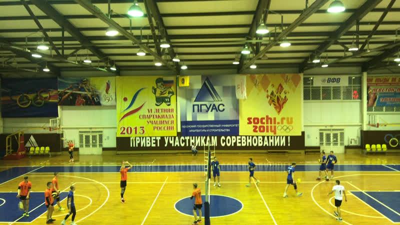 Волейбол Пенза - Иваново. Игра за 1 и 2 места