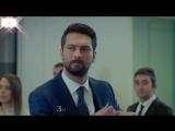 Первые встречи в турецких сериалах