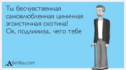 http://cs405922.userapi.com/v405922232/328c/CxrjZVaSzLs.jpg