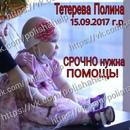 Жанна Фрольцова фото #2