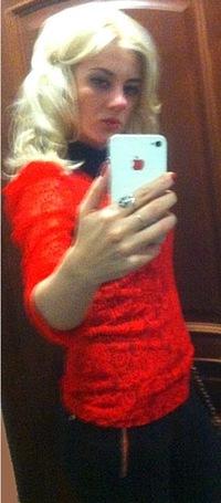 Анастасия Нарядная, 28 сентября , Санкт-Петербург, id97754957