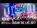 EBiDAN THE LIVE 2017 ~Summer Party~ DAY 1 FULL