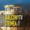 Balcony TV Крым