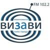 Радио ВИЗАВИ г.Невинномысск
