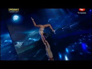 Duo Flame  - опасный танец любви украина мае талант