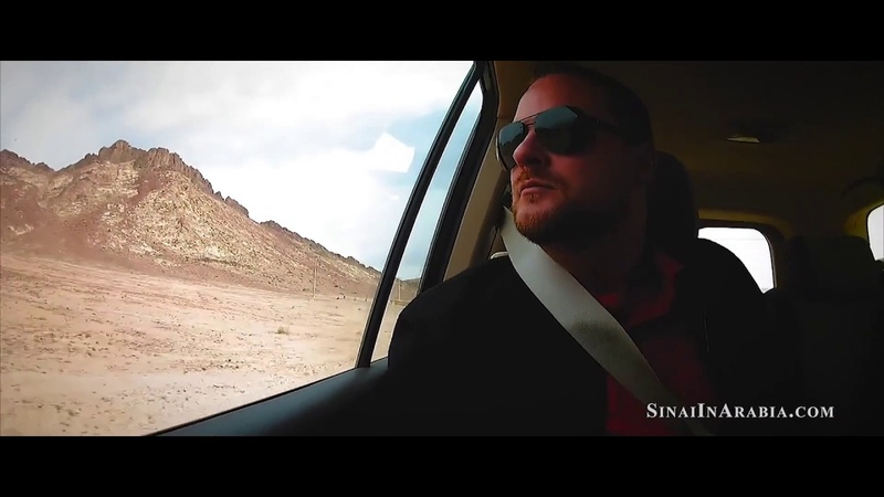 Finding the Mountain of Moses The Real Mount Sinai in Saudi Arabia