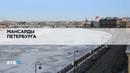 056 Мансарды Петербурга RTG TV HD
