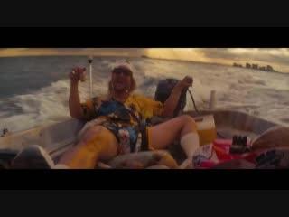 Пляжный бездельник — Русский трейлер (2019)