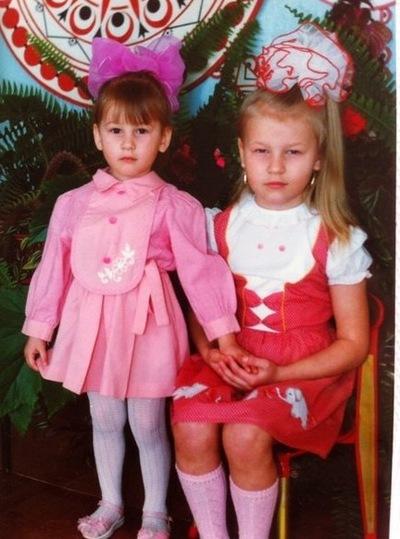 Алиса Грахова, 11 августа 1990, Нижнекамск, id6575071