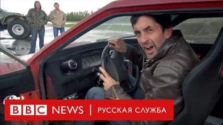 Британцы на русских дорогах. Часть 1 | Документальный фильм Би-би-си