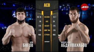 ACB 89: Абдул-Азиз Абдулвахабов (Россия) - Али Багов (Россия)