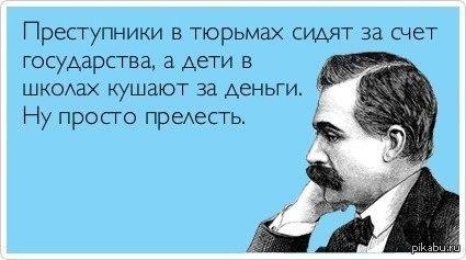 http://cs320428.vk.me/v320428172/60/uZW00UEFw20.jpg